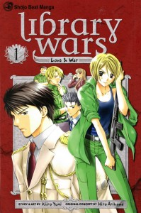 Cover of Library Wars vol. 1