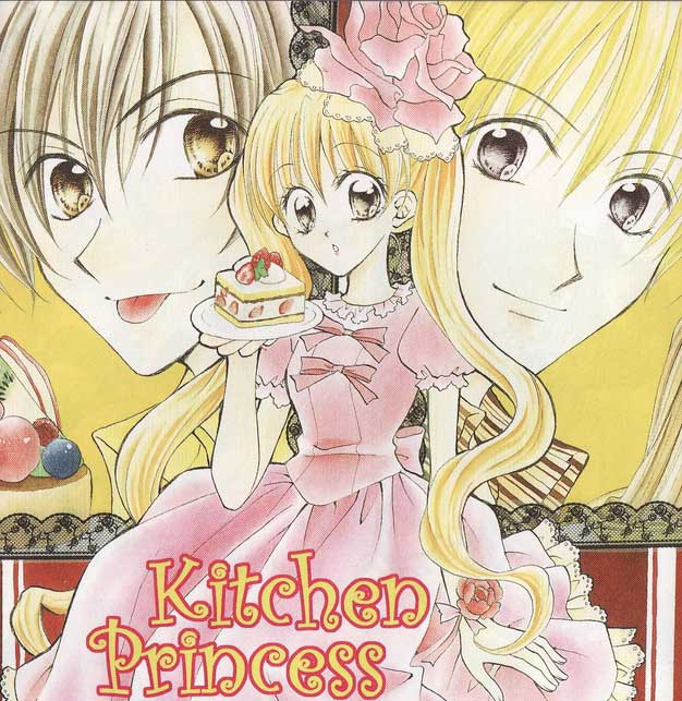 kitchen princess series review heart of manga