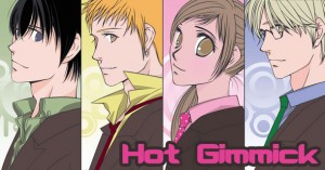 Hot_Gimmick_feature