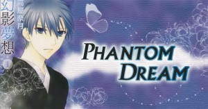 PhantomDream_feature
