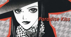 Parakiss_feature1