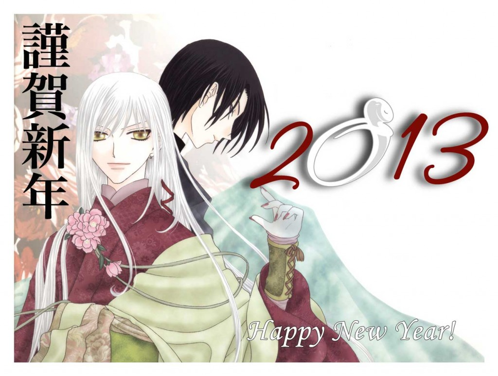 Furuba New Years Card 2013