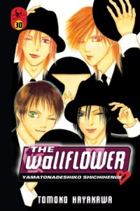 Wallflower 30