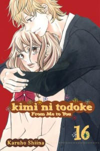 KNT_cover16