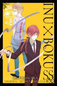 InuBokuSS_cover5