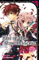 Kiss of the Rose Princess - November 4