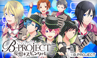 B project mousou scandal