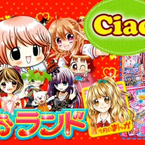 Ciao_feature2