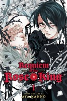 Requiem of the Rose King - March 10