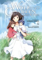Wolf Children the Graphic Novel - March 25