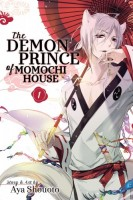 Demon Prince of Momochi House - July