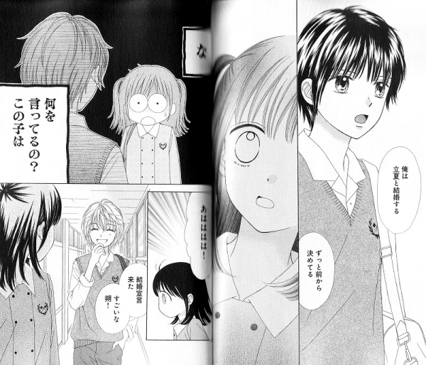 Hilarious scene in which Saku declares at school that he plans on marrying Rikka, and Rikka's priceless reaction.