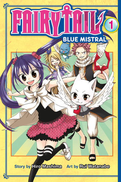 Fairy Tail Blue Mistral - Fall 2015