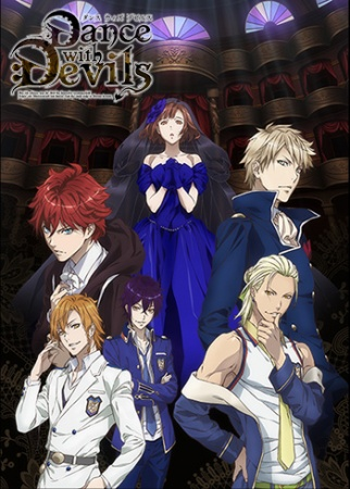 Dance with Devils visual