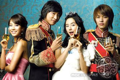 Cast of Goong (Korean drama)