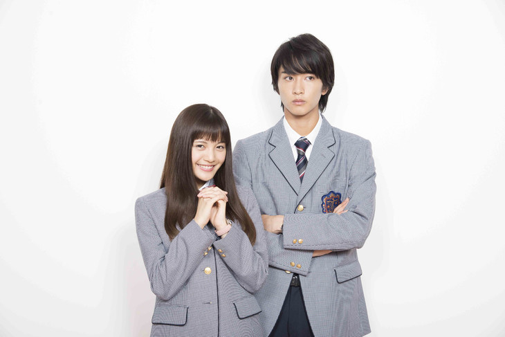 Itazura na Kiss visual