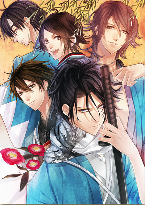 The Amazing Shinsengumi visual