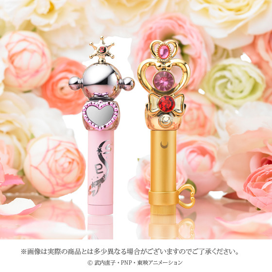 Sailor Pluto and Chibi Usa lip balm set