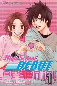 High School Debut English version