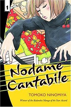 Nodame_Cantabile_cover1