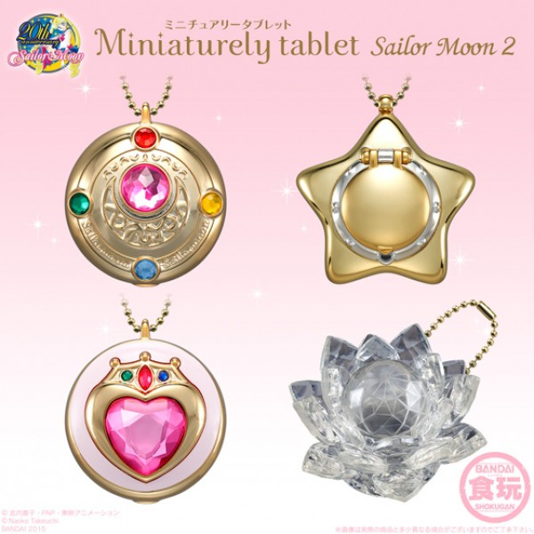 Sailor Moon candy compacts
