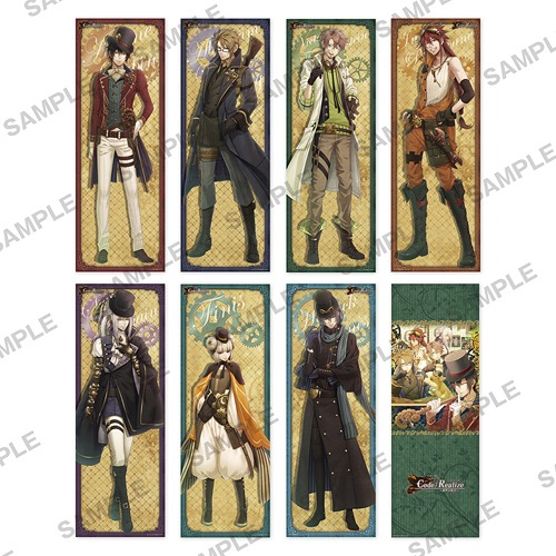 Code- Realize Sosei no Himegimi Pospos Collection Box