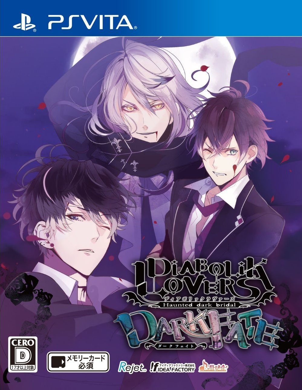 Diabolik Lovers- Dark Fate