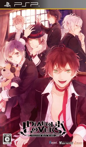 Diabolik Lovers- Haunted Dark Bridal PSP version