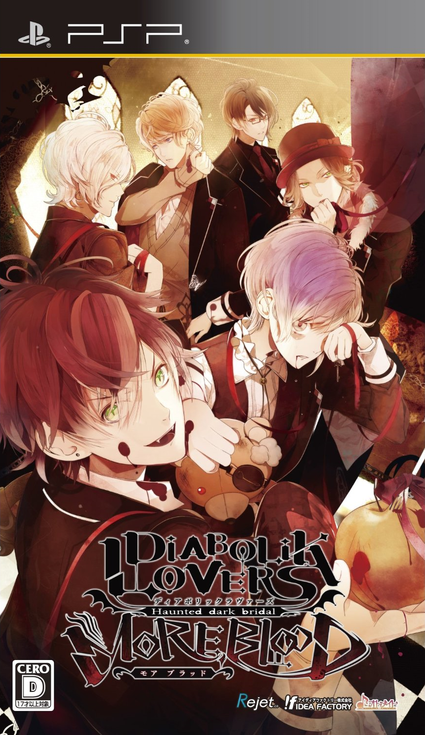 Diabolik Lovers- More, Blood PSP version