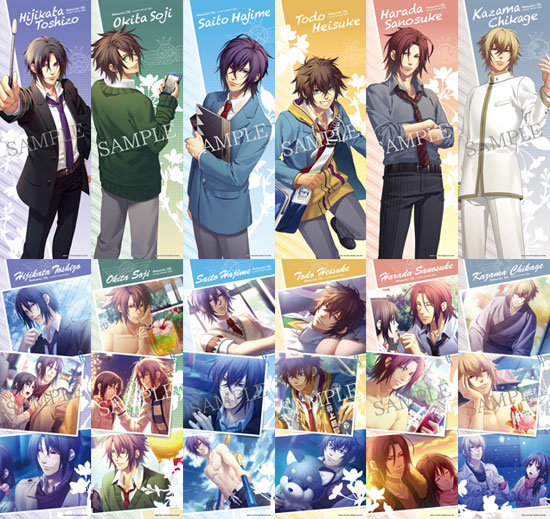 Hakuouki SSL sweet school life - Clear Poster Collection 6Pack Box