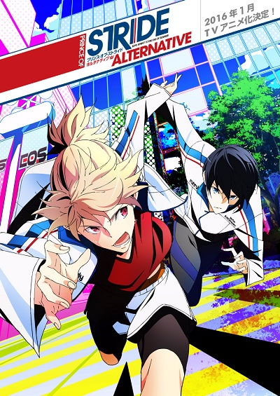 Prince of Stride- Alternative