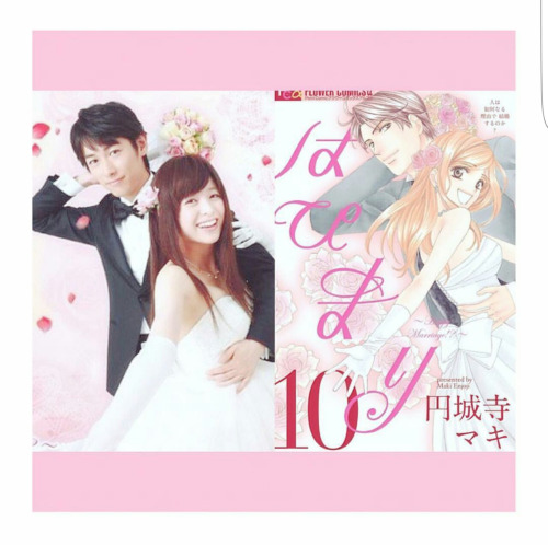 2016 Live Action Adaptations Of Shoujo And Josei Manga