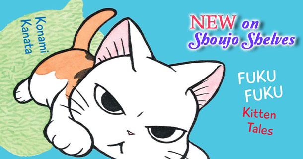 new_shoujo_banner_02_16
