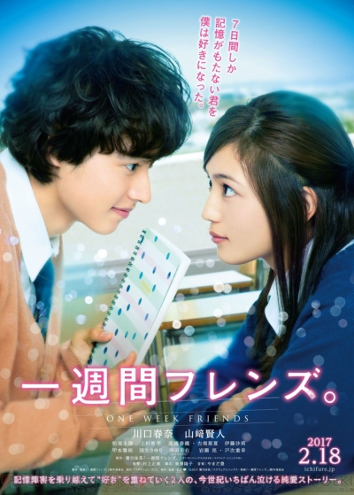 2017 Live Action Adaptations From Shoujo And Josei Manga