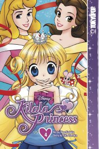 kilala-princess_cover4
