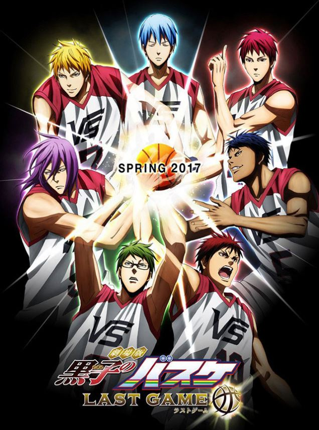 kuroko-no-basket-the-movie-last-game