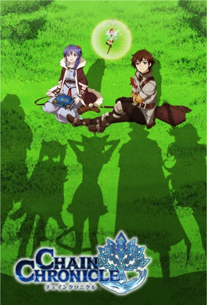chain-chronicle