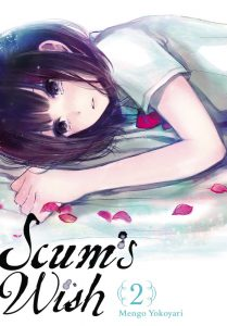 scums-wish_cover2