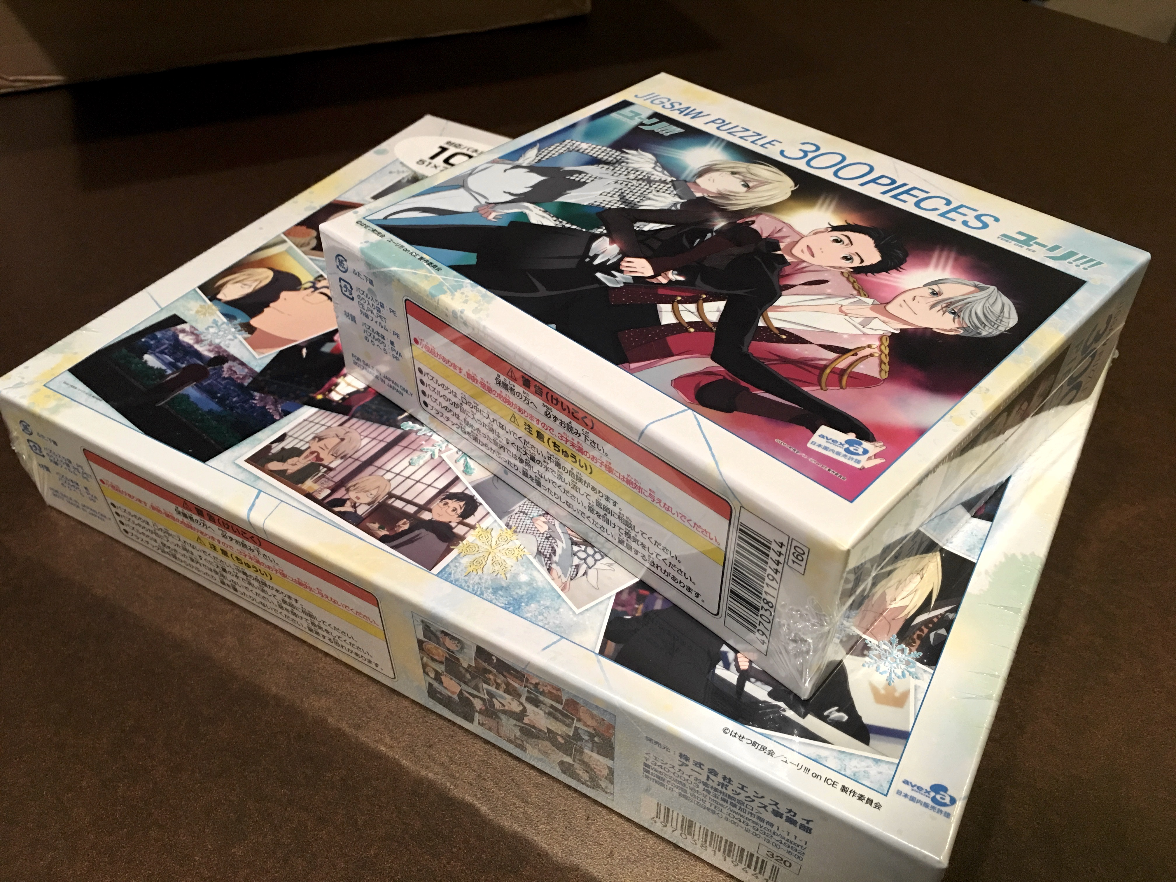I Like Practical Anime Merchandise So When Heard Yuri On Ice Was Coming Out With Two Jigsaw Puzzles Preordered Them As Soon Possible
