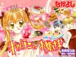 02 Kitchen Princess 1024 X 768