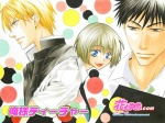 06 Oresama Teacher 1024 X 768