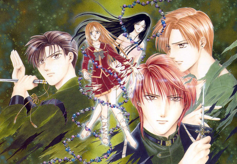From The Archive Ceres Celestial Legend Yuu Watase Heart Of Manga