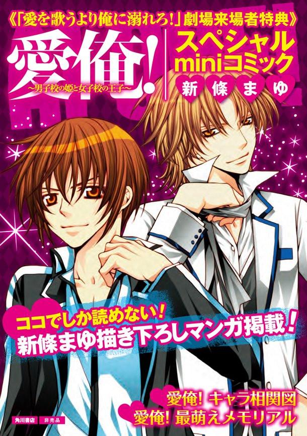 Mature romance manga