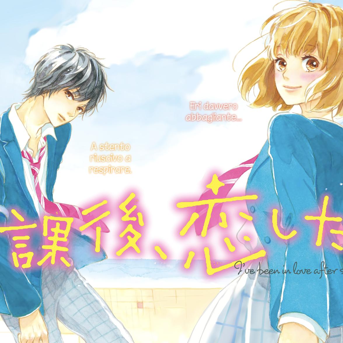 Manga Rock Living No Matsunaga: Dessert - Current Serializations