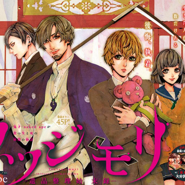 iamZEON : Comics & Anime: 03/09/16