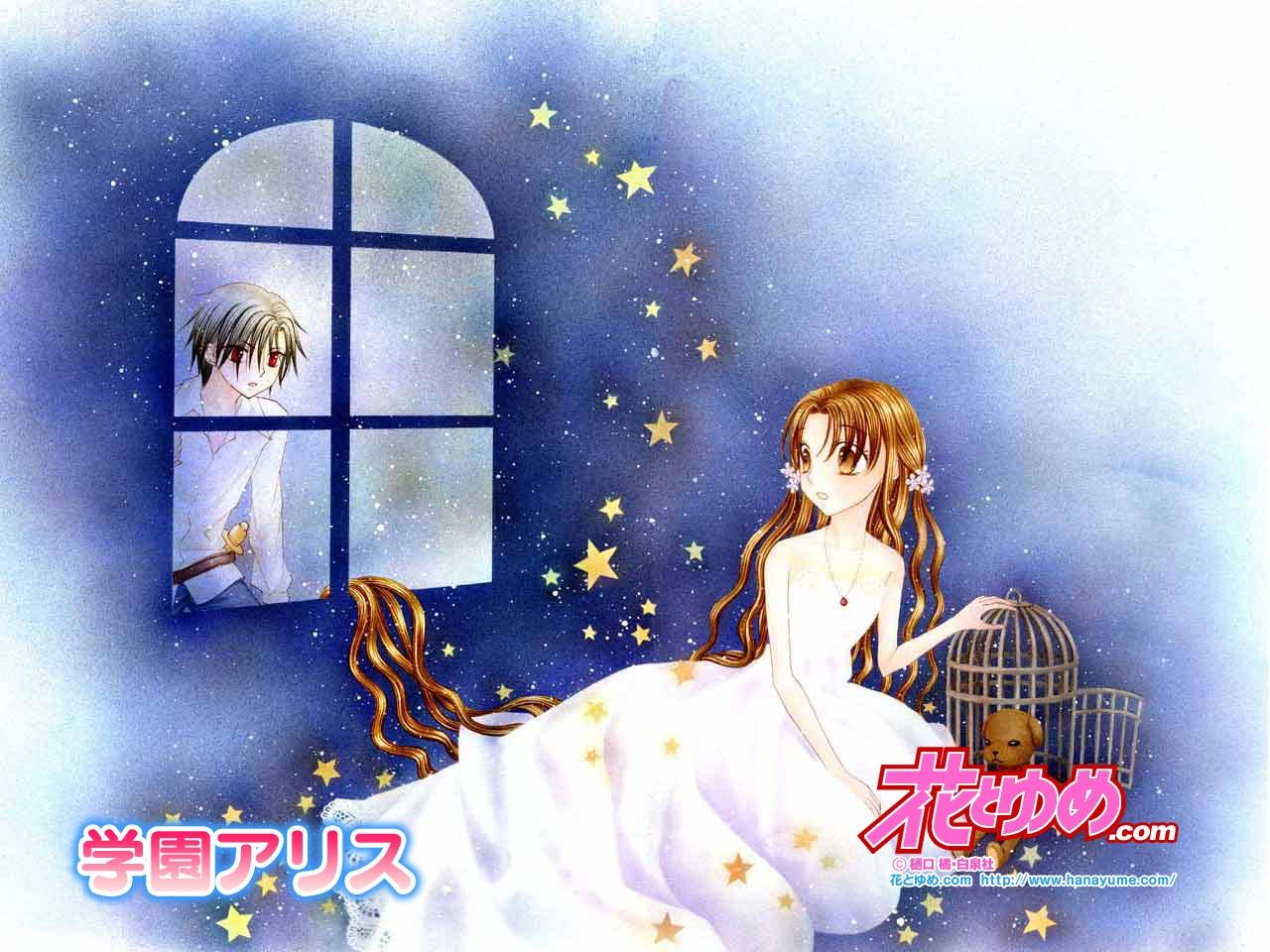 02 Gakuen Alice 1024 X 768