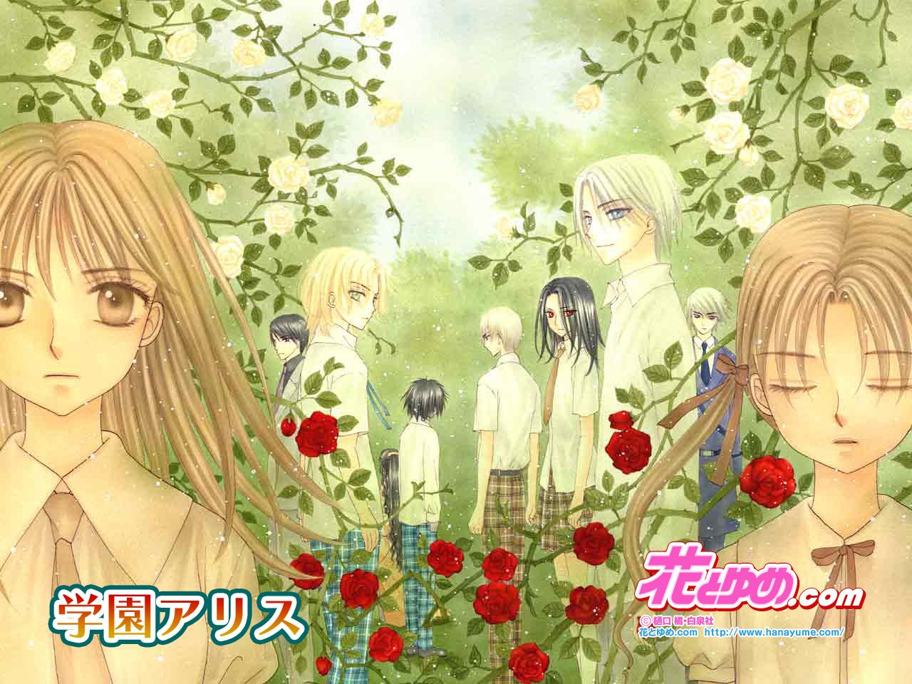 09 Gakuen Alice 1024 X 768