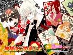 04 Kamisama Kiss 1024 X 768